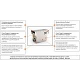 Функции и характеристики D8 Гидрофильтр